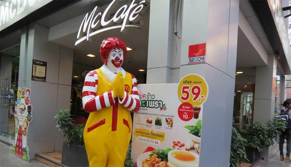 Jaa's McDonald Bitch