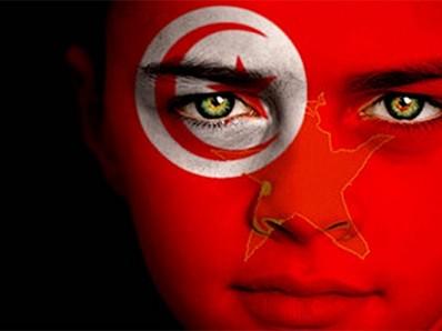 tunisian bdsm