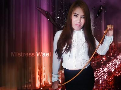 Mistress Wael