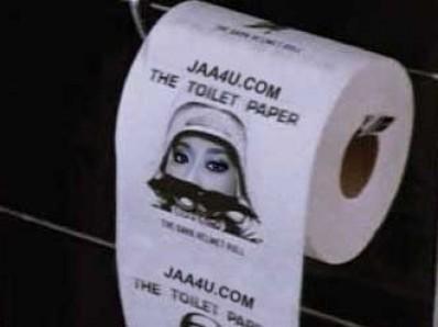 jaa4ucom spaceballs toilet paper